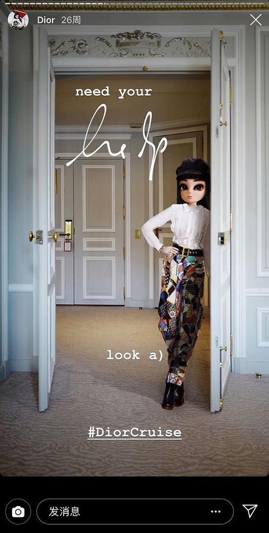 努努去看Dior 2019度假系列大秀的花絮