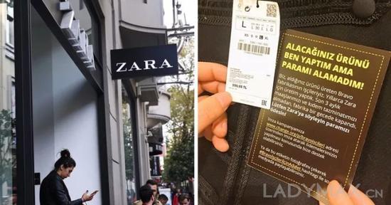 快时尚品牌背后的供应链生态环境再度受到人们的高度关注