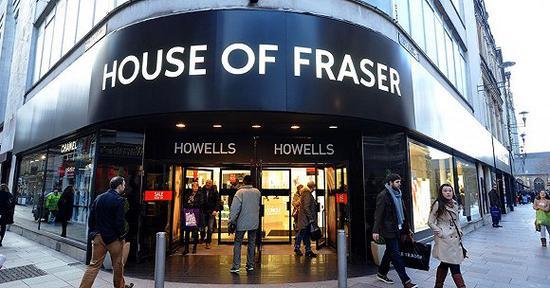英国高端百货House of Fraser 图片来源:The Mirror