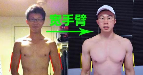 在自己的健身频道晒出的对比照