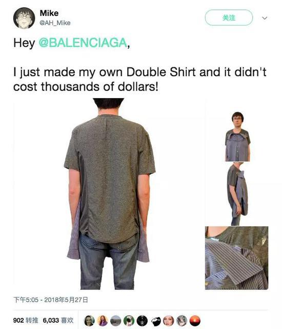 还有人动手做出了一件相似的 T 恤衬衫