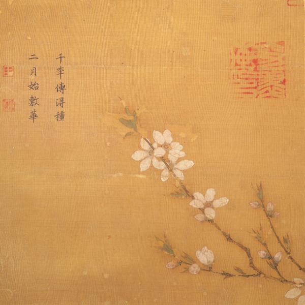 """宋代无款""""桃花""""图,台北故宫博物院藏。"""