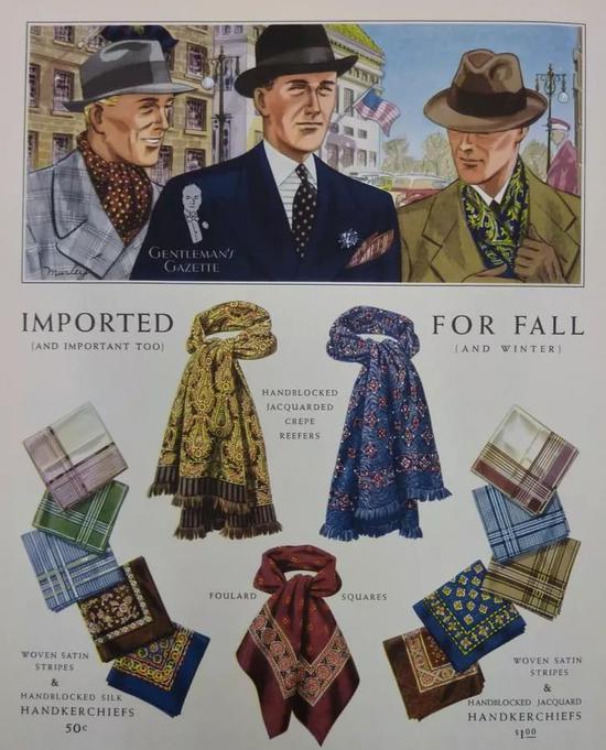 1934年的围巾广告