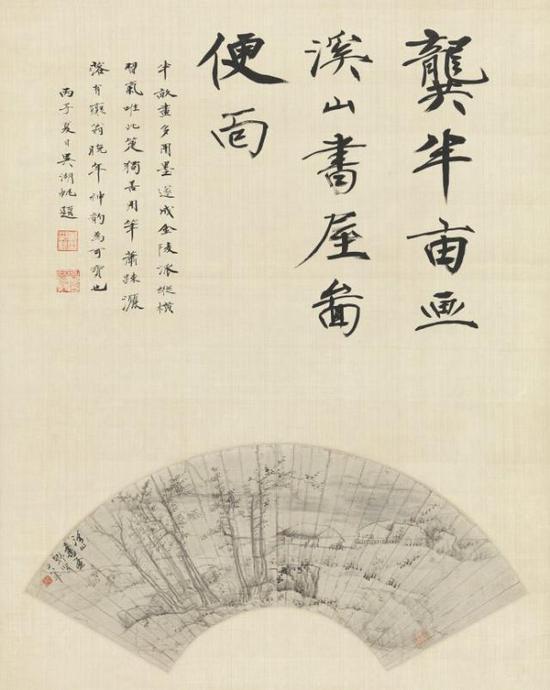 上图:2013年 中国嘉德春拍 龚贤 《溪山书屋图》