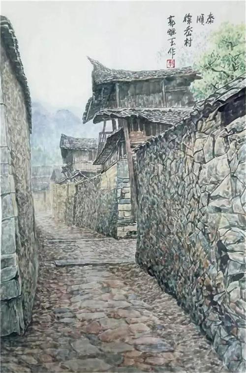 【泰顺徐岙村】68×45 2014年