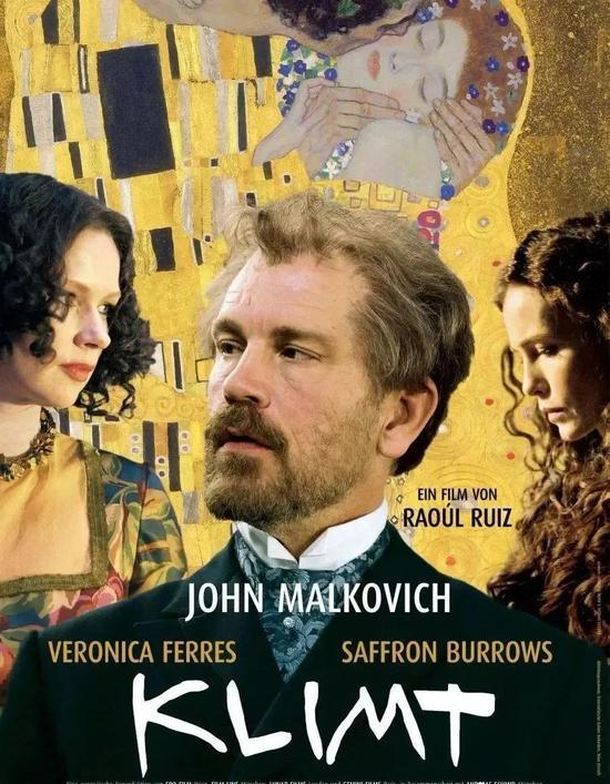 电影《克里姆特和他的女人》(2006)讲述奥地利艺术大师克里姆特的人生