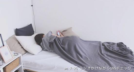 日本小姐姐分享独居日常 一人居也能圈粉百万