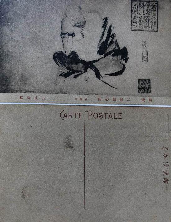 日本明信片