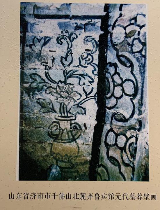 元代壁画中的器物