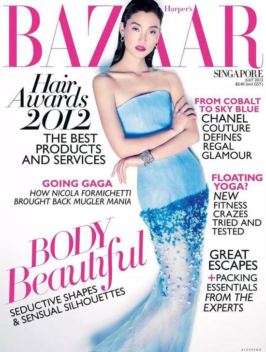 《Harper's Bazaar》Singapore July 2012