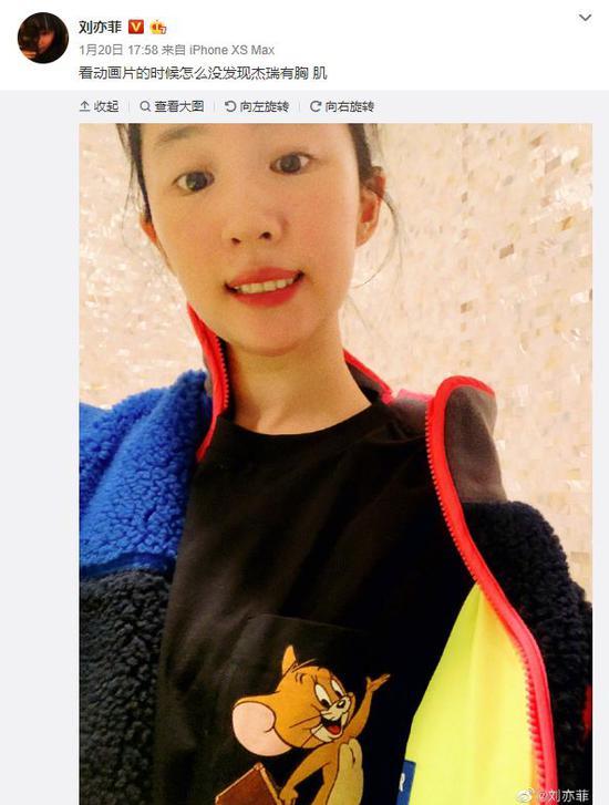 赵小棠这个素颜皮肤在娱乐圈算什么水平?