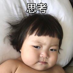 http://www.weixinrensheng.com/baguajing/1200777.html