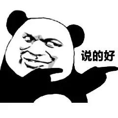 """《【杏耀注册链接】实不相""""螨"""" 狂长痘粉刺多都是它们在背地里作祟》"""