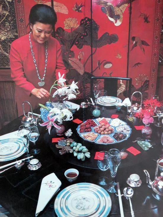 福禄寿餐厅