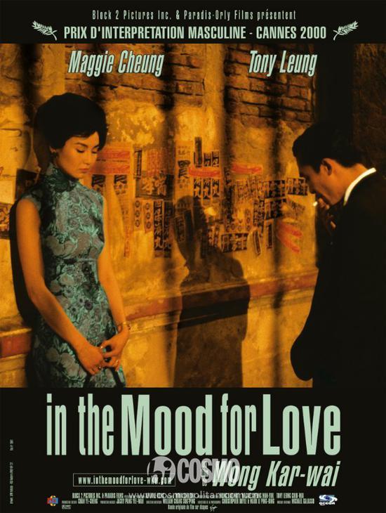《阿飞正传》重映 还是最喜欢张曼玉的苏丽珍