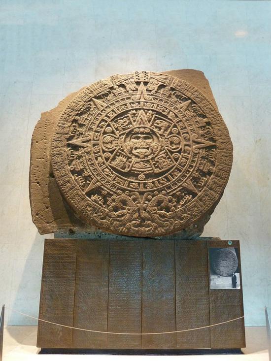 原始阿兹特克太阳石