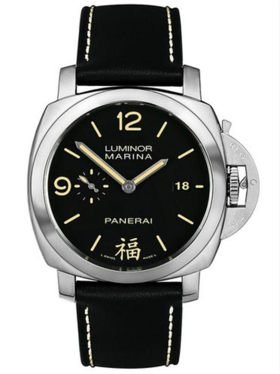 第二块福表PAM00498,使用品牌自产的P.9000自动机芯,添加了日历显示功能。