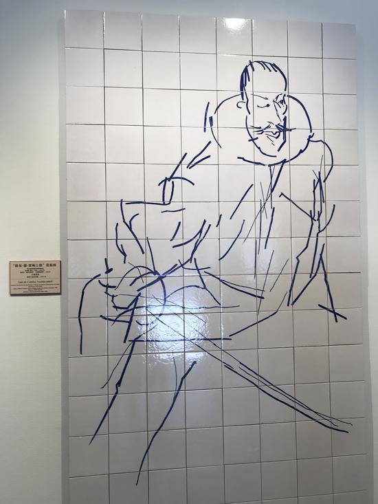 """▲""""路易·德·贾梅士像""""瓷板画(1988)"""