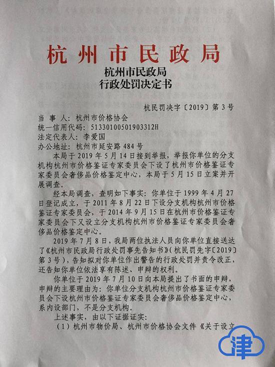 http://www.axxxc.com/chanyejingji/634195.html