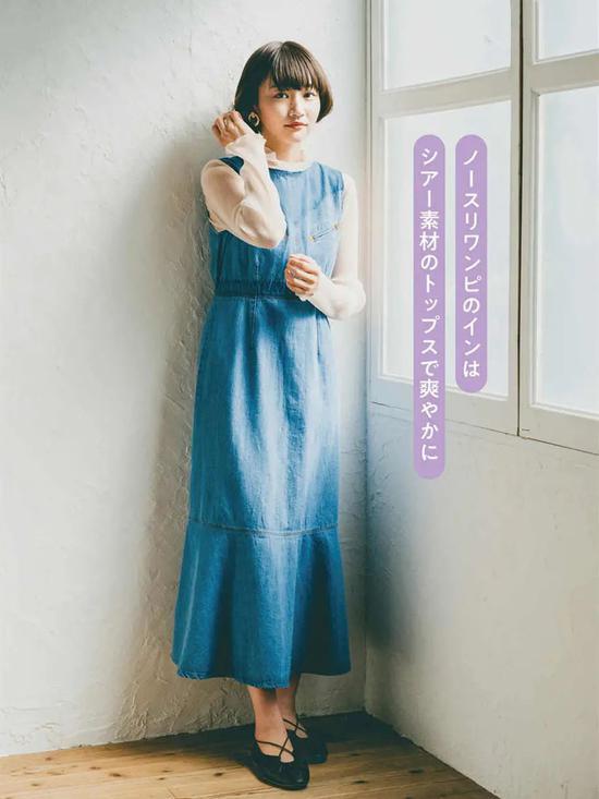 小个子穿长裙显矮?因为你选对了高腰 却忽视了裙长