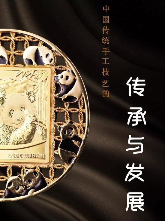 花丝珐琅银章竟然有专利