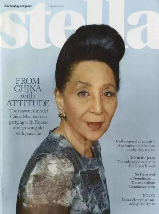 《Stella Magazine》2013年 5月