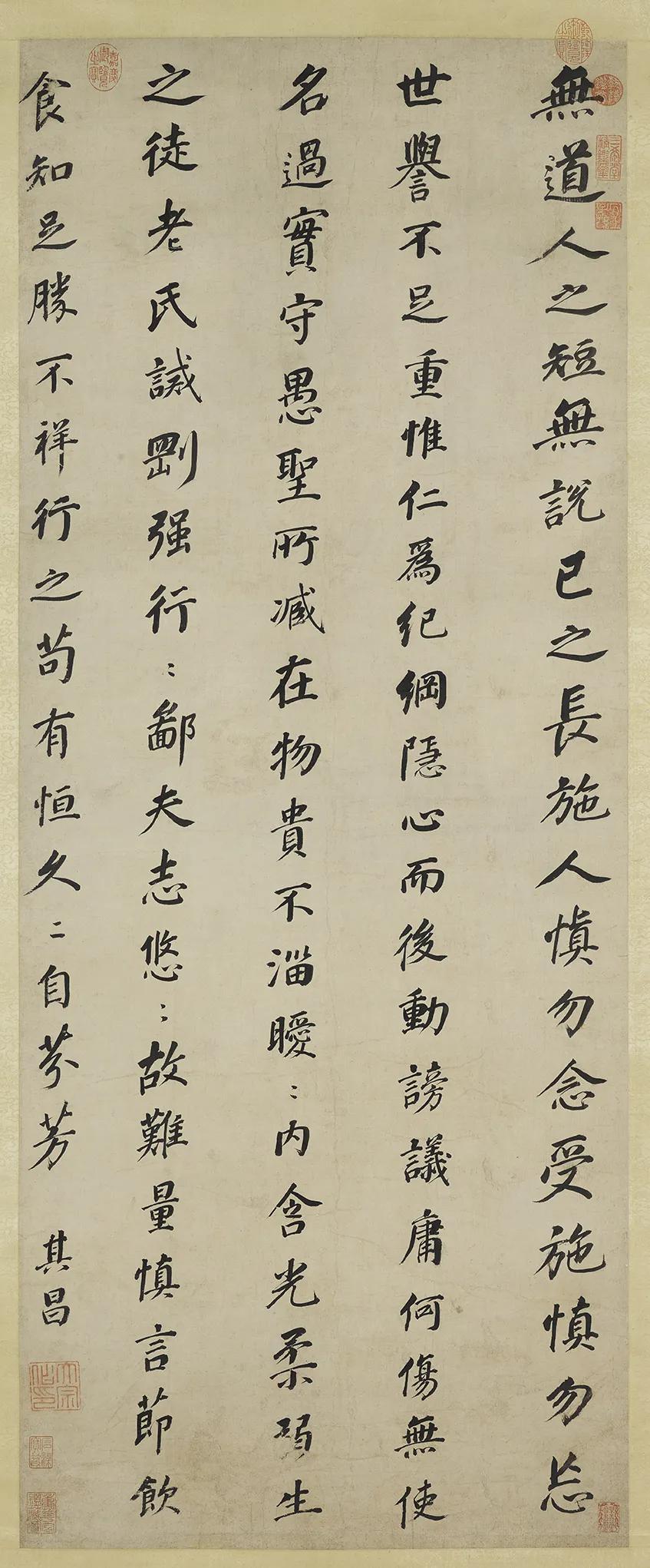 明 董其昌 楷书 崔子玉座右铭轴 纸本   132.5×53.5cm 上海博物馆藏