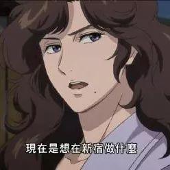 cr:《城市猎人:新宿》截图
