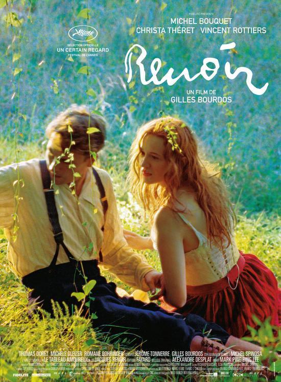 电影《雷诺阿》(2012)讲述印象派画家雷诺阿晚年以及他的儿子雷诺阿的故事