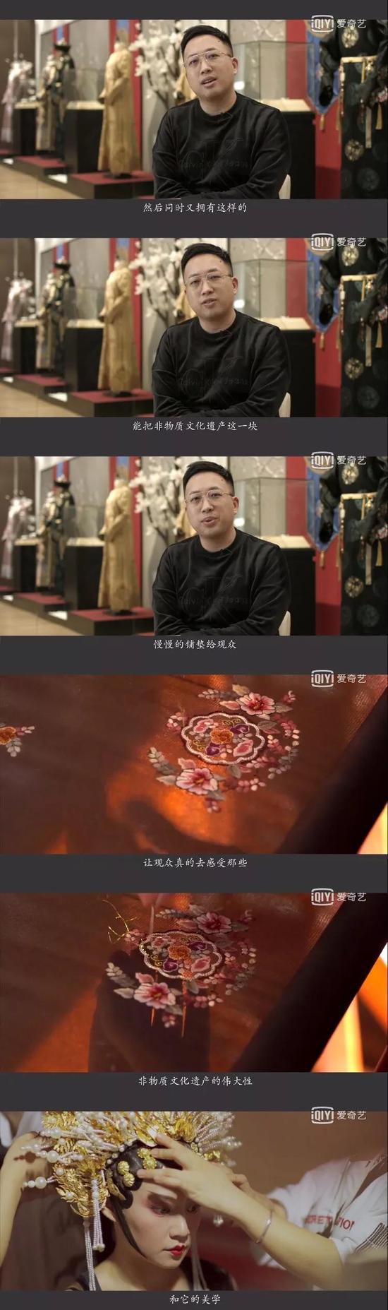 城中话题 |《延禧攻略》看皇帝和娘娘们追捧的清宫时尚