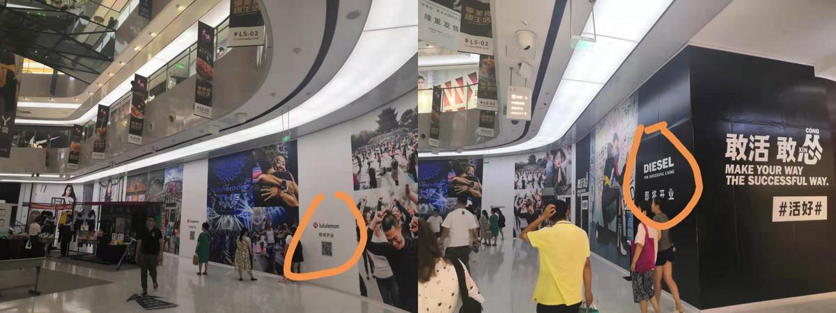 北京東直門來福士購物中心ZARA原址(lulumenon與DIESEL待開業,二者毗鄰)圖片來源:36氪 拍攝者:吳筱