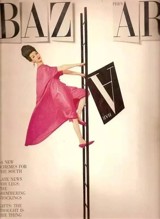 China in《Haper's BAZAAR》1959