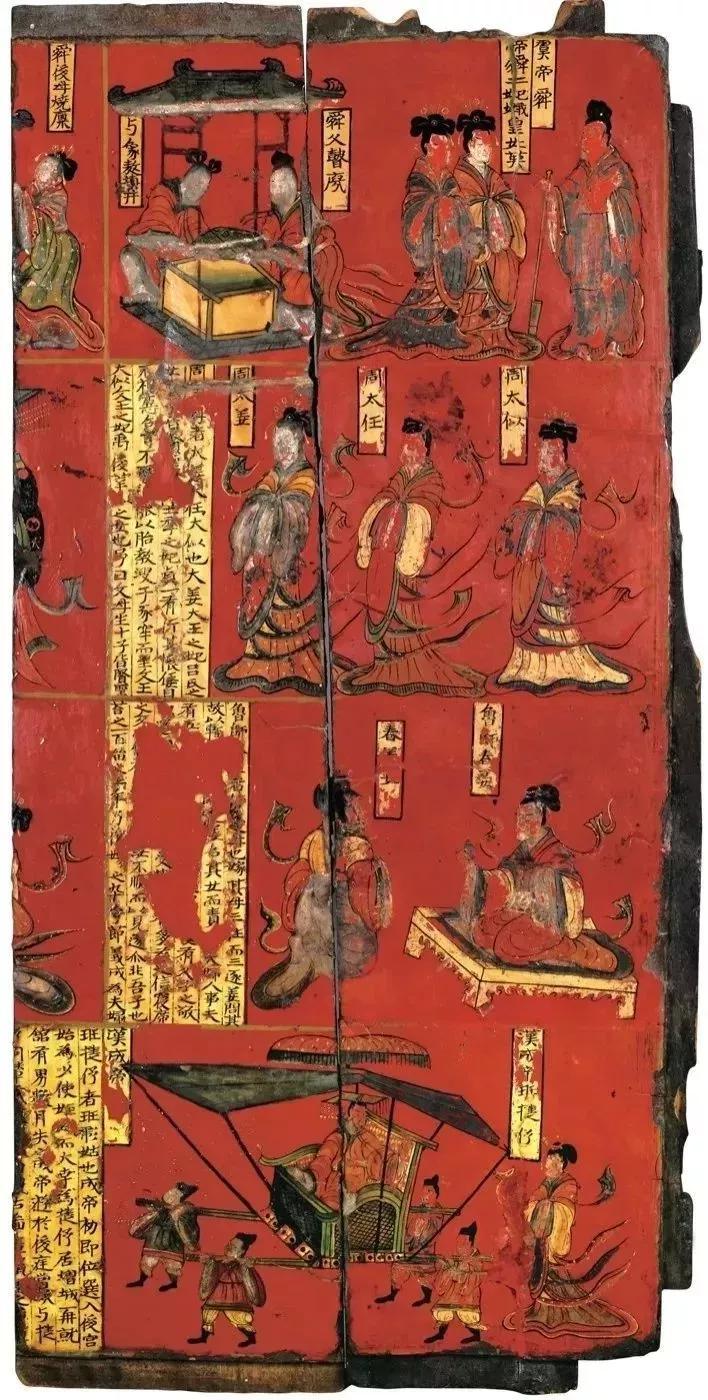 ▲司马金龙墓出土漆绘屏风 北魏