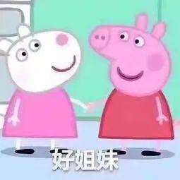 郑爽和关晓彤一起cos《冰雪奇缘》 来比比看谁赢