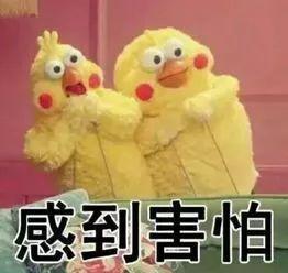 http://www.weixinrensheng.com/baguajing/1442574.html