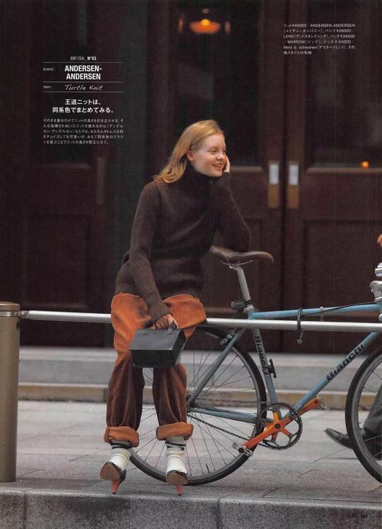 《CLUEL》模特着用 ANDERSEN-ANDERSEN 的毛衣