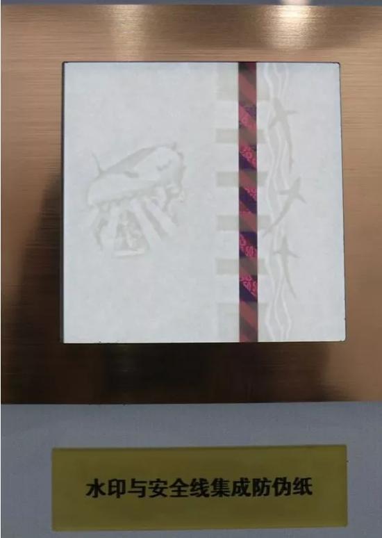 图片来源:邮币册子