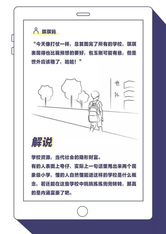 朋友圈隐形炫耀破解指南|酒店|炫富|下午茶