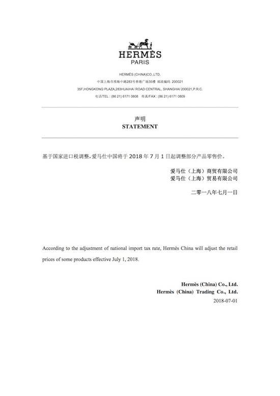 云顶国际登录官网 10
