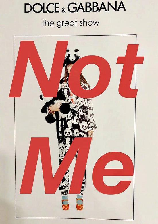 """许多模特在微博称拒绝参与大秀,并发布写有""""NOT ME""""的试装照片。(图片来源:FashionModel's)"""