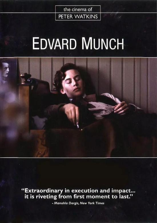电影《爱德华·蒙克》(1974)记录挪威表现主义画家蒙克的一生