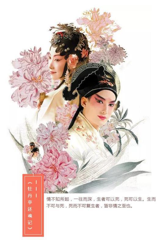 首套戏曲文化题材中国印钞