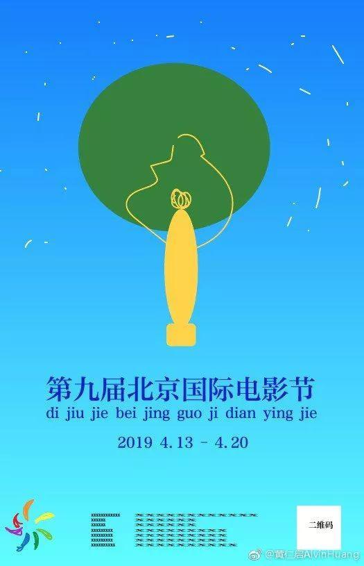 @黄仁启AlvinHuang