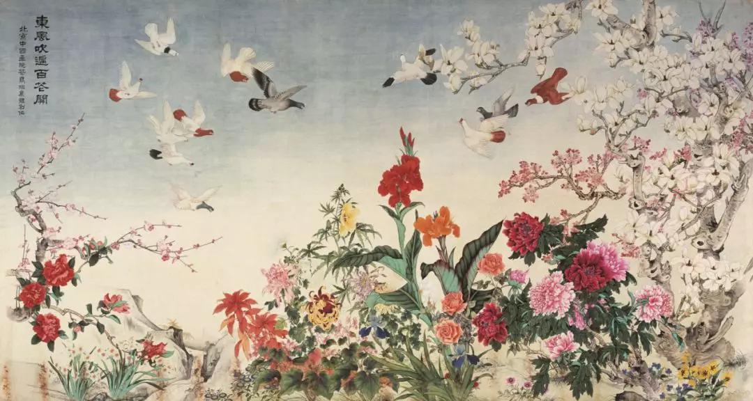 《东风吹遍百花开》 北京中国画院花鸟组 162×305cm 纸本设色 北京画院藏