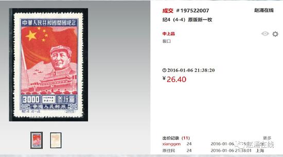 我为收藏狂征文选登十三 退休教师的捡宝之趣邮票