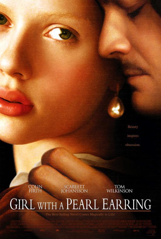 根据维米尔名画牵引出的影片《戴珍珠耳环的少女》