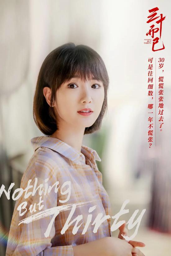 江疏影喊话孙艺珍出演王漫妮?她是最美的cp粉了吧