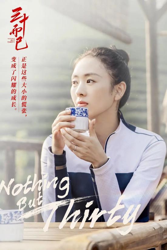 《【杏耀在线娱乐注册】江疏影喊话孙艺珍出演王漫妮?她是最美的cp粉了吧》