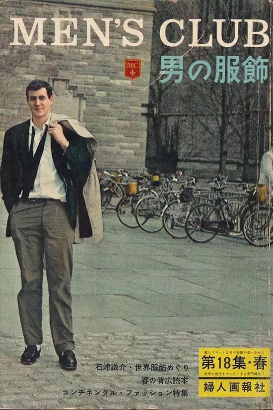 日本男人太幸福了 但不是你想的那样哟