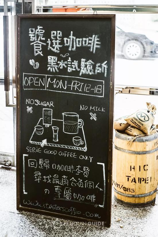 跑遍台北找出这7家最爱的咖啡馆